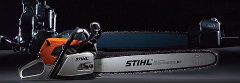 STIHL Inc  Corporate Timeline | STIHL USA
